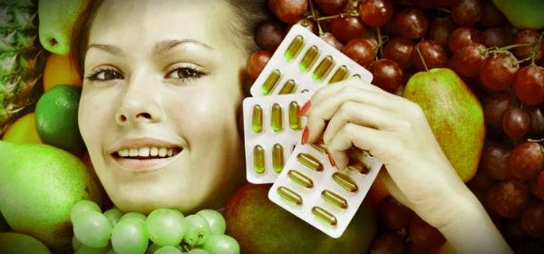 авитаминоз витамины