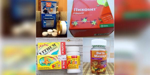 витамины коллаж