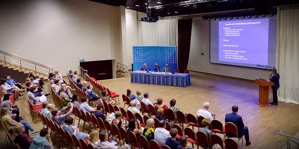 конференция иммунологов