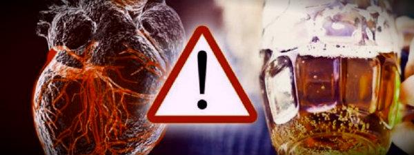 Что опасно для иммунитета thumbnail
