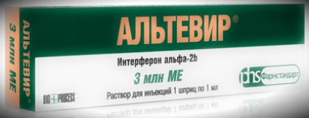 альтевир препарат