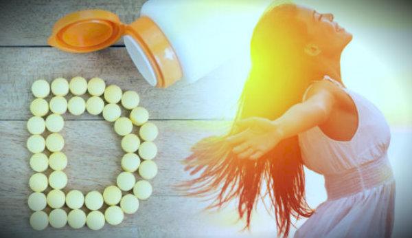 солнечный митамин
