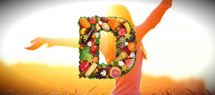 витамин д для иммунитета