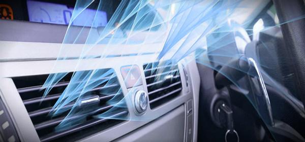 охлажденный воздух автокондиционера