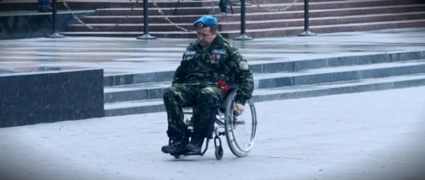 военный инвалид