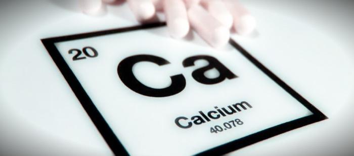 Кальций и иммунитет