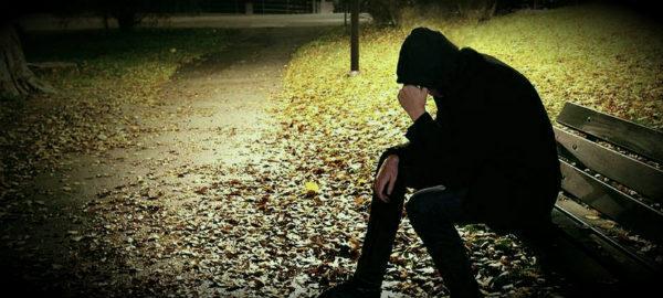 осень молодой человек в депрессии