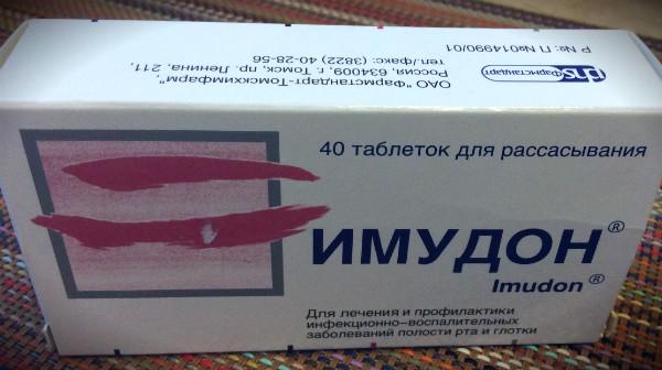 аптечный имудон