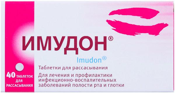 имудон в упаковке
