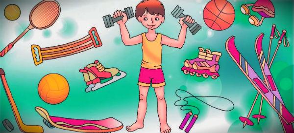 укрепление здоровья в детском возрасте спорт