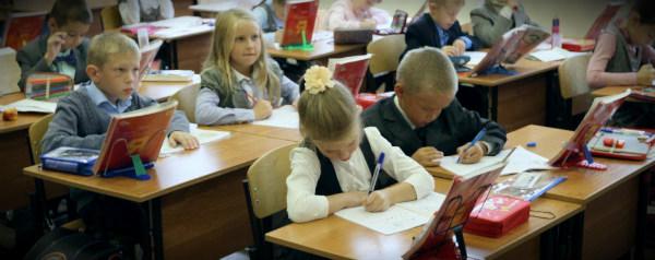 ученики в школе на занятиях