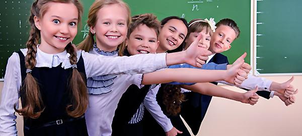 детишки в школе