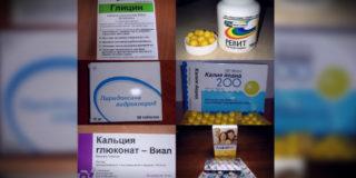 недорогие витамины